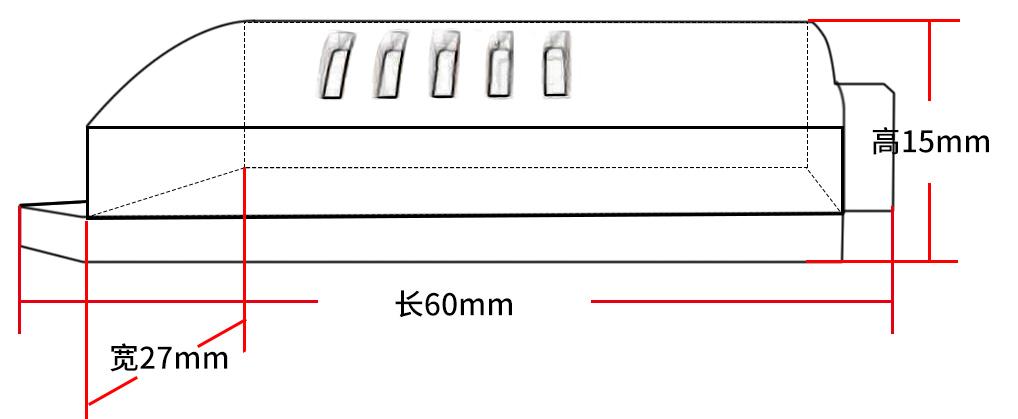 微型室内温湿度尺寸1.jpg