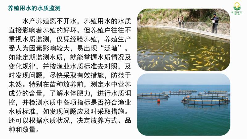 浮标水质  邯郸2_03.png