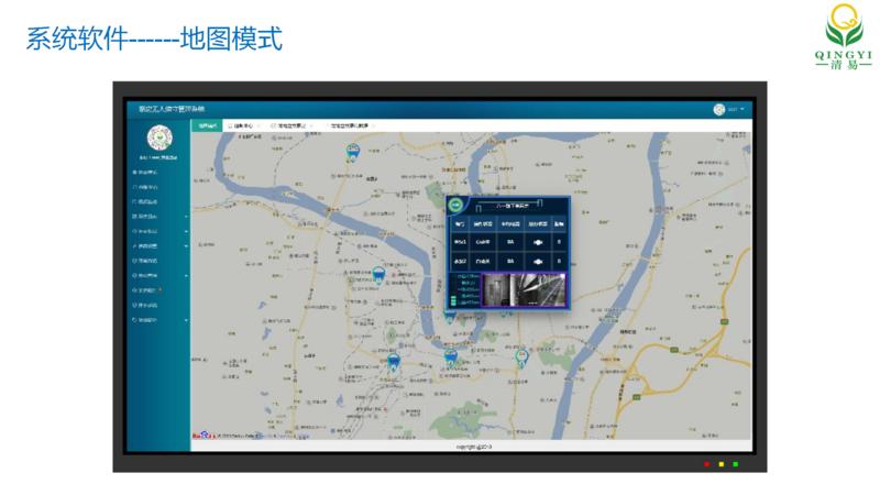 泵房控制系统 邯郸_15.png