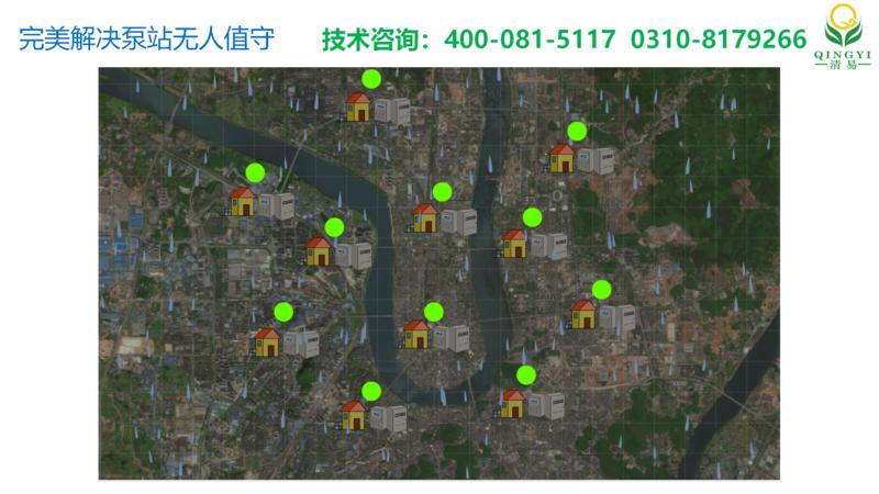 泵房控制系统 邯郸_14.png