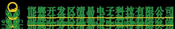 小型氣象站_浮子水位計_土壤墑情測量儀邯鄲開發區清易電子科技有限公司