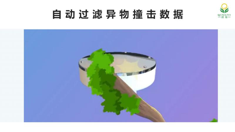 压电式雨量传感器  邯郸_10.png