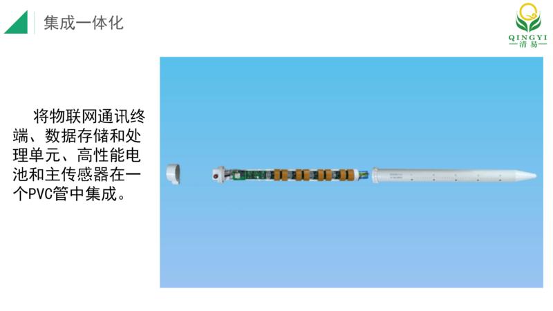 土壤水分测量仪 邯郸_08.png