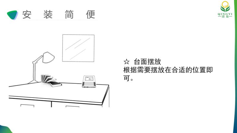 温湿度记录仪  邯郸_14.png